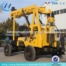 water well drilling rig price/ hand water well drilling equipment/ portable water well drilling rig - LUHENG