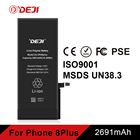 DEJI Best selling New product All mobile phone battery for phone 8Plus