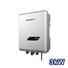 Single phase WIFI grid tie GPRS solar pv inverter prices