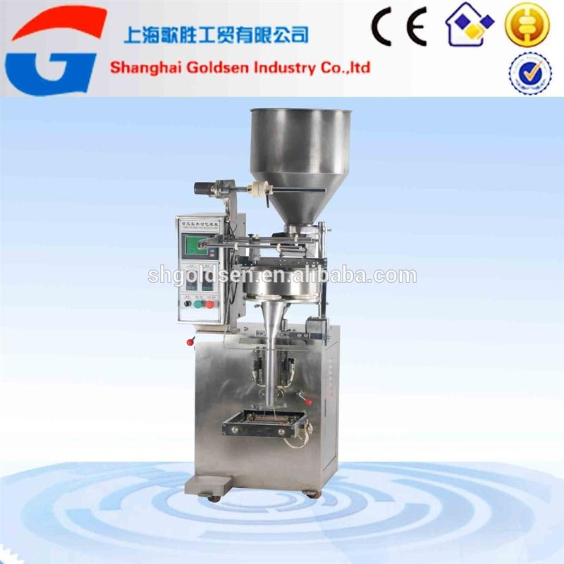 sachet stick packing machine,stick bag packing machine,sugar stick pouch pack machine