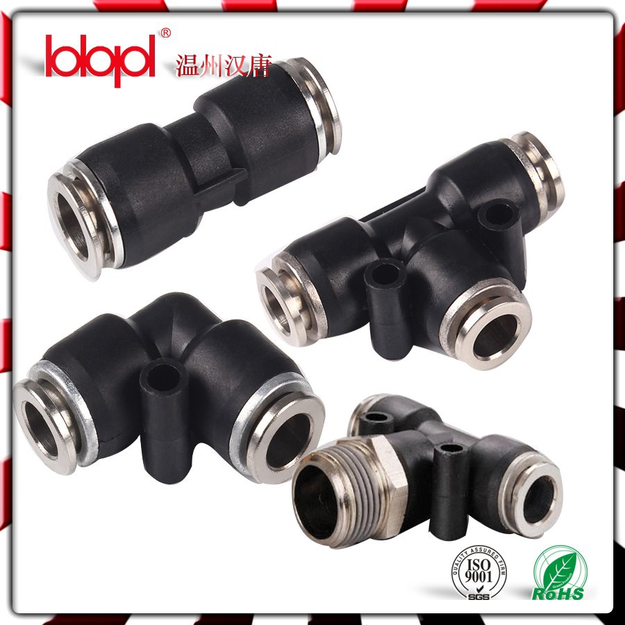 Fast fittings quick couplings connector air fitting plastic hose fittings,pvc quick coupling