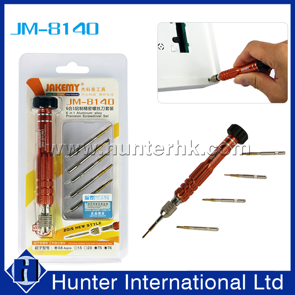 Hot Sell JM-8140 Aluminum Alloy Screwdriver Set