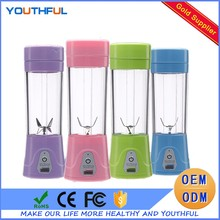 Strong Power Portable Smart Healthy Juice Cup Fruit Blender