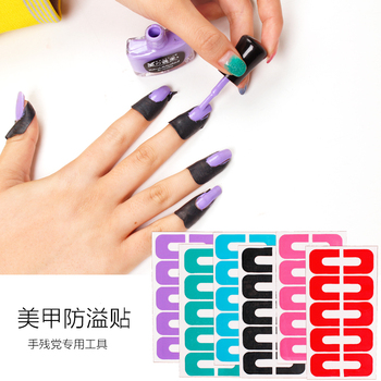 nail protector anti-overflow stickers nail art tools