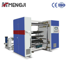 high quality cheap bopp tape slitting machine
