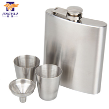 flagon wine pot stainless steel hip flask