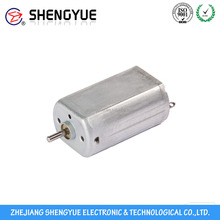 3.7v dc micro small electric motor