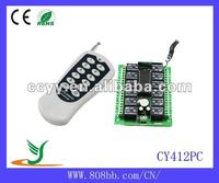 wireless rc transmitter and receiver CY412PC