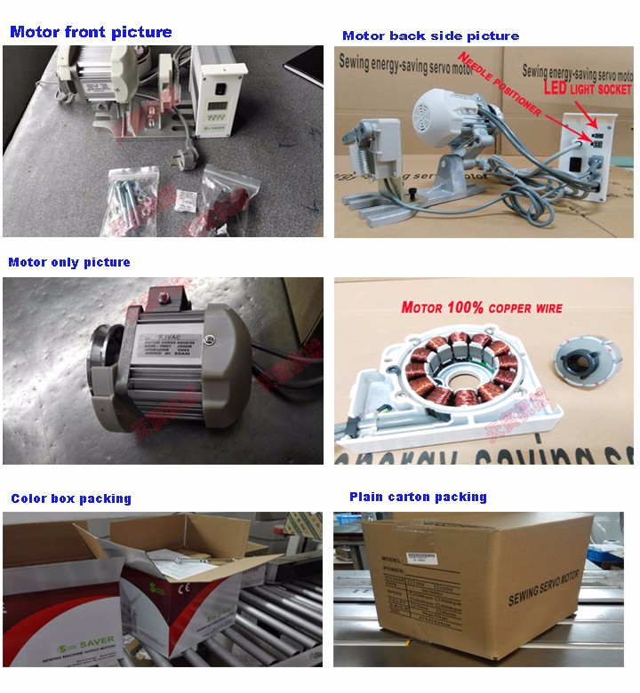 Hot Selling Energy Saving Servo Motor JFT-550W for sewing machine