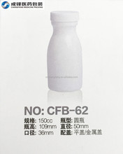 Wholesale white hdpe 150ml milk / drink bottle plastic bottles