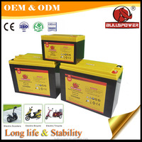 80d26L 12V 60Ah large capacity plastic car shell battery for electric car
