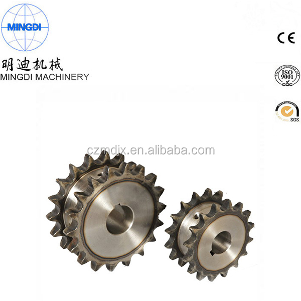 industrial chain sprocket with heat treatment