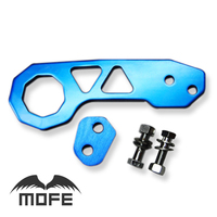 MOFE Racing JDM T6061 Aluminum Towing Hook