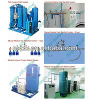 Medical Vacuum Plant System for Hospitals Medical Gas Pipeline System
