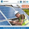 5KW Off grid solar panel and solar system for household use