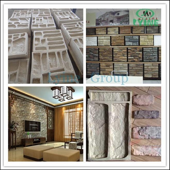 bas prix mural d coratif placage pierre moule en silicone vendre caoutchouc de silicone id de. Black Bedroom Furniture Sets. Home Design Ideas