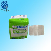Soft care printed adult diaper,customized printed adult diaper in bulk