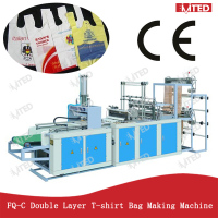 FQ-C Packaging Bag Making Machine With Gusset