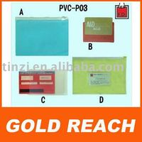 PVC Documents pouch Ticket pocket
