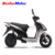 NEW 3000W EEC approved Electric Scooter for adults