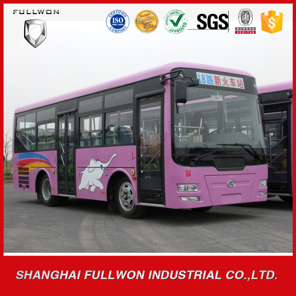 31-33seats 8.1m new design low price rear engine passeng city bus with air-condition
