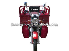 2014 best quality 150cc 3 wheel scooter