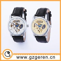 Welcome custom waterproof high quality leather vintage watch 0212z