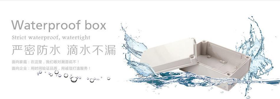 Saip/Saipwell CE IP66 400*300*150mm waterproof metal enclosure customized