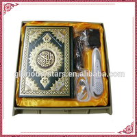 LX1644 quran read pen for muslim holy quran reading pen reader
