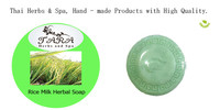 Rice Milk Herbal Soap160g.