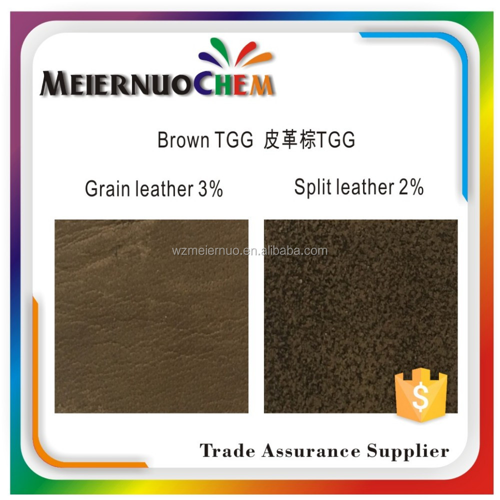 Excellent China powder leather dye for the chrome leather Brown TGG