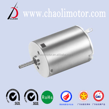 dc motors for mobile,rc motor 280,rc 280sa 12v