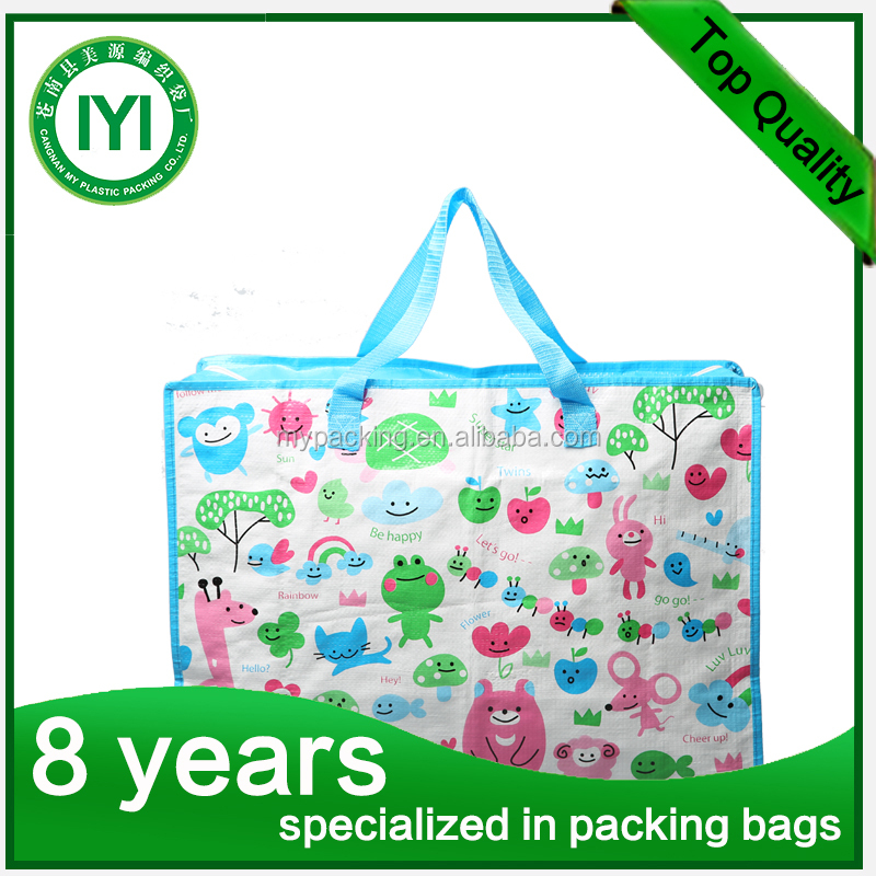 Non-woven Shopping Bag,High Quality pp Non Woven Bag,New Type folding shopping bag