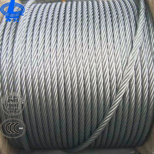 Different Models of galvanized barrier cables Bottom Price