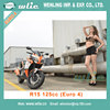 Endure bike emark scooter gasoline 50cc eec 125cc epa Racing Motorcycle R15 with Euro 4 & COC