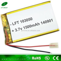 li-polymer battery 103050 li-ion battery 3.7v with 1500mah for GPS ipod MP3 MP4 Tablet PC