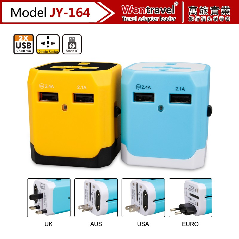 JY-164 Dual port usb wall charger travel charger for mobile phone