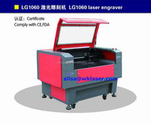 g.weike laser engraver and cutter laser cut 5.3 software
