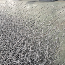 woven wire mesh filled with stone for slope protection