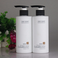 300ml body lotion bottle with frosted handling custom logo Guangdong factory