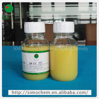 Micro-surfacing construction material non-acid slow cracking-fast setting asphalt emulsifier SM-LS