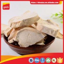 Top quality dried Pleurotus eryngii sliced king oyster mushroom