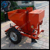 Buy potato sowing machine/Potato sowing machine in india