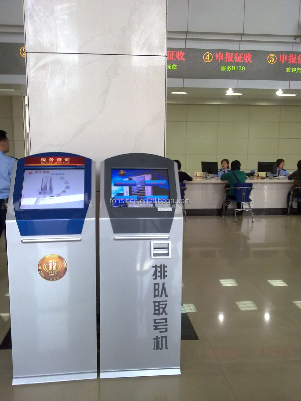 Electronic Automatic Unicode Wireless Bank Queue Management System