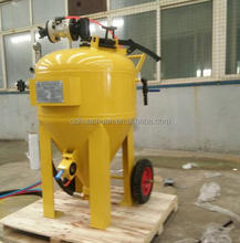 excavator used movable dustless sand blaster blasting machine