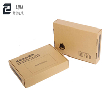 3-Ply Corrugated Flexible Printing Packaging Box For Sweater
