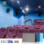 Cinema fireproof material fabric sound absorbing panel