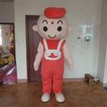 HOLA boy mascot cartoon costume for adult