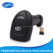 bluetooth handy wireless ccd barcode scanner with memory
