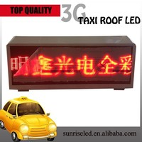 Hot Sale Sunrise Outdoor 3G/WIFI Wireless Bus/Car/Truck Roof LED Taxi Top Advertising Sign